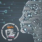 Машинное обучение и большие данные