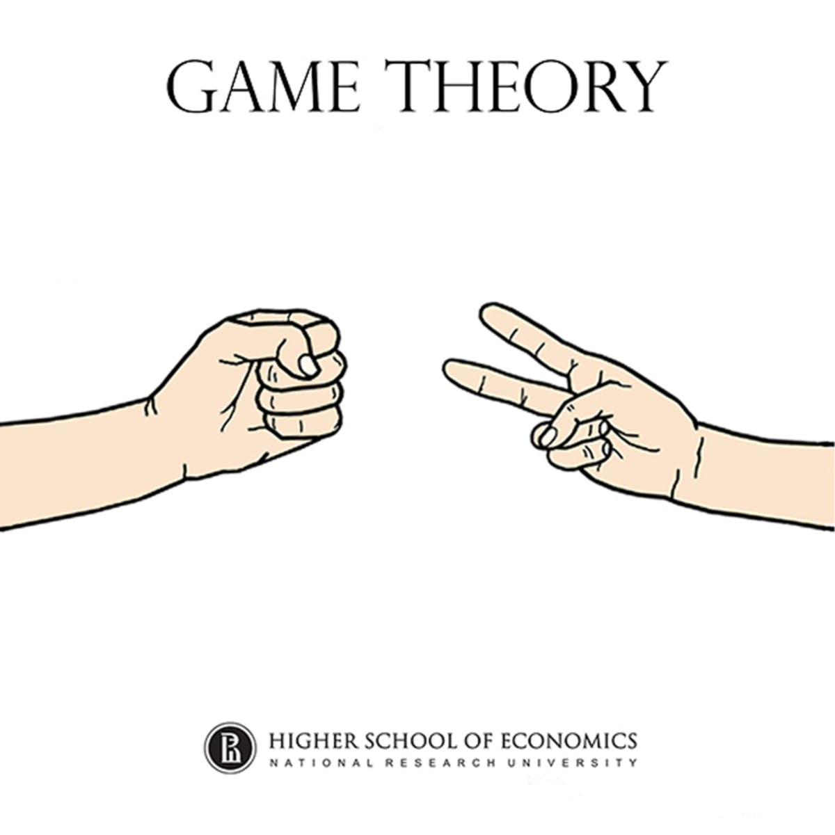 Теория игр (Game Theory)