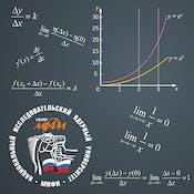Применение производной и интеграла в курсе общей физики