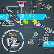 Основные технологии машиностроительных производств