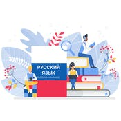 Start speaking Russian: A2+. Русский язык: А2+