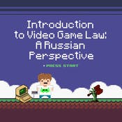 Introduction to Video Game Law: A Russian Perspective