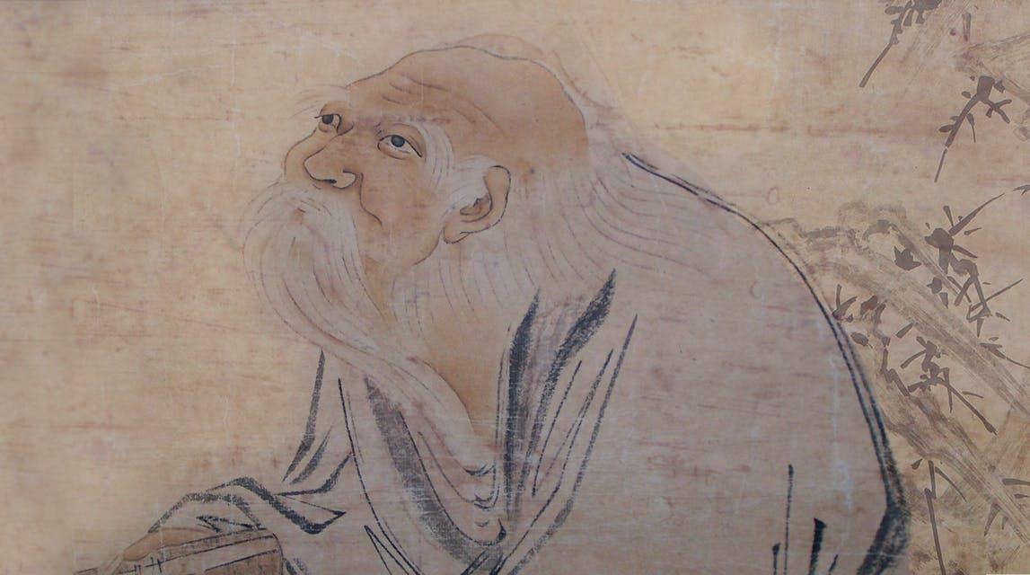中国哲学经典著作导读