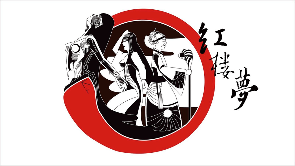 紅樓夢:母神崇拜(The Red Chamber Dream 2)