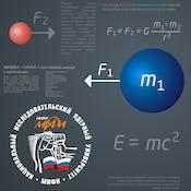 Физика как глобальный проект
