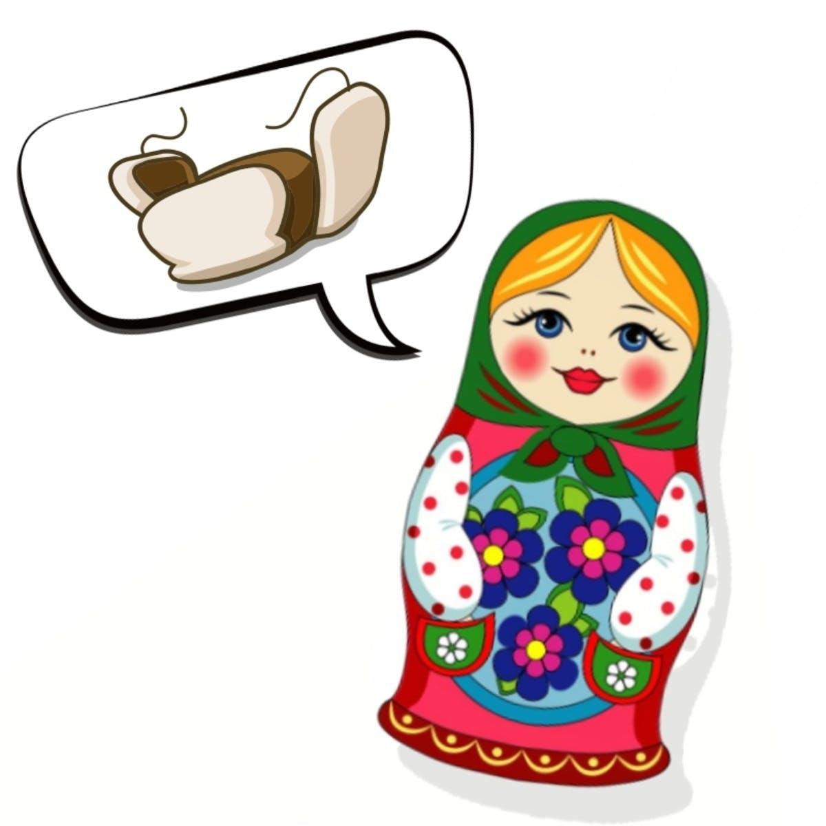 Я говорю по-русски/ I speak Russian
