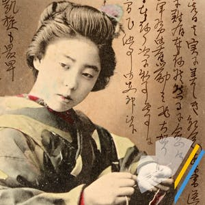 UNF Online Courses Words Spun Out of Images: Visual and Literary Culture in Nineteenth Century Japan for University of North Florida Students in Jacksonville, FL