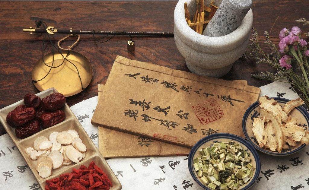 中医药与中华传统文化  Coupons