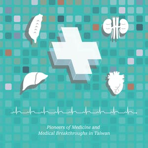 Pioneers of Medicine and Medical Breakthroughs in Taiwan