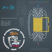 Физика в опытах. Часть 2. Электричество и магнетизм