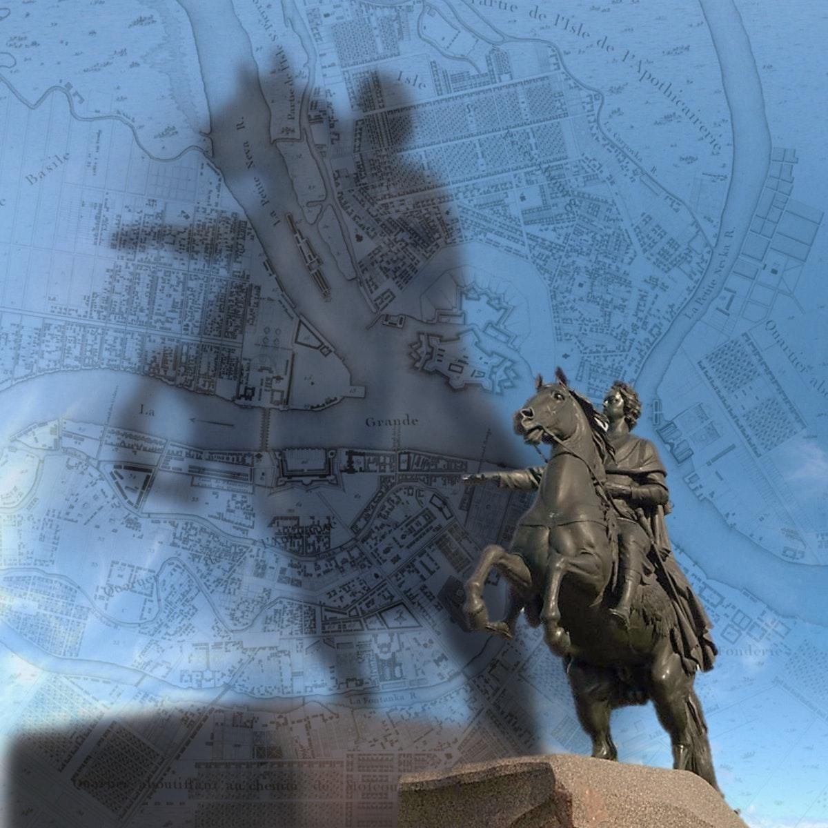 Санкт-Петербург – столица Петра I и его империи