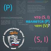 Создание научно-технического текста