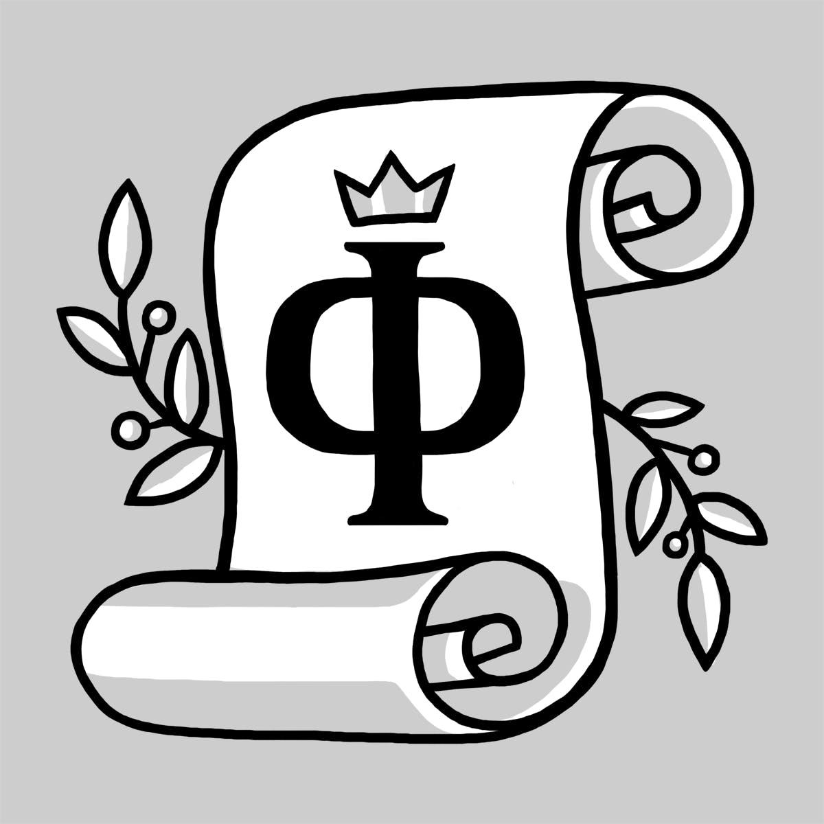 Основы философии: о чем спорят философы сегодня