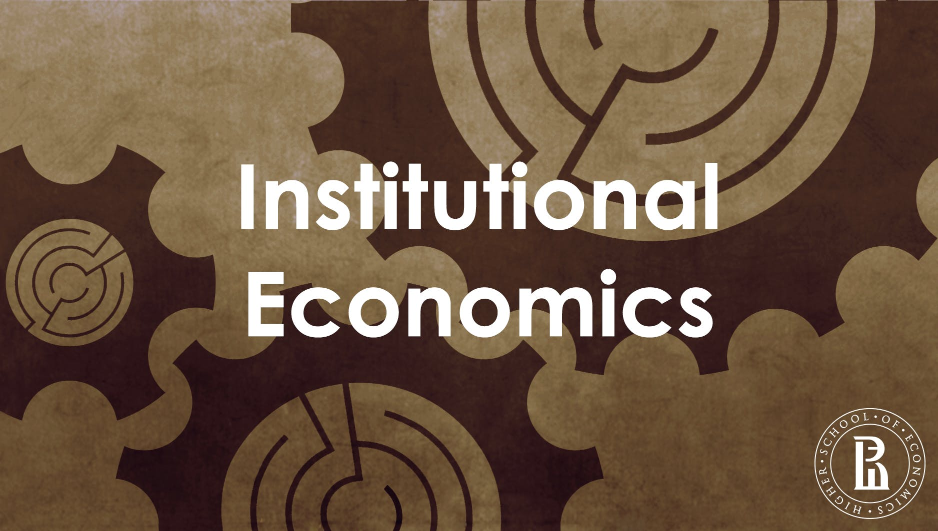Институциональная экономика (Institutional economics)