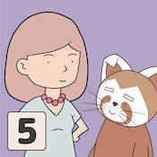 Китайский язык: пять шагов к успеху. Часть 5