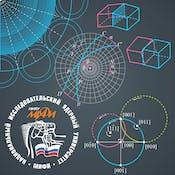 Кристаллография в материаловедении