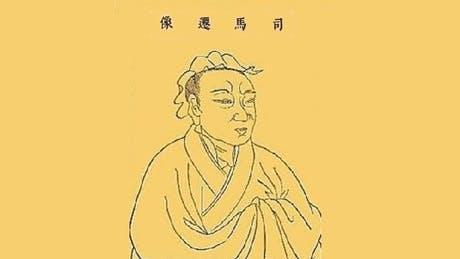 史記(一)(Shi-ji (1) )