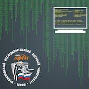 Использование механизмов операционных систем в разработке программного обеспечения