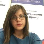 Барышева Ксения Александровна