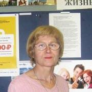 Татьяна Ивановна Горбенко (Tatiana I. Gorbenko)