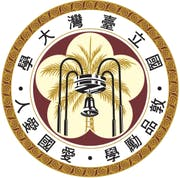 Université nationale de Taïwan Logo