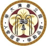 Национальный университет Тайваня Logo