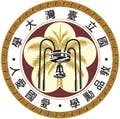 Logo Université nationale de Taïwan