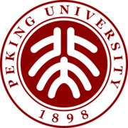 Universidad de Pekín