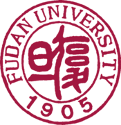 Université Fudan Logo