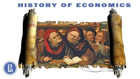 История экономической мысли (History of Economic Thought)