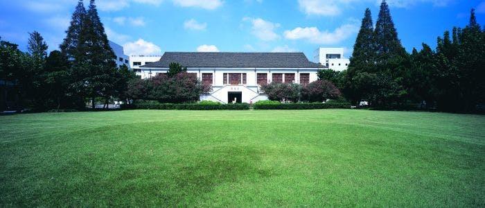 Universidade de Fudan