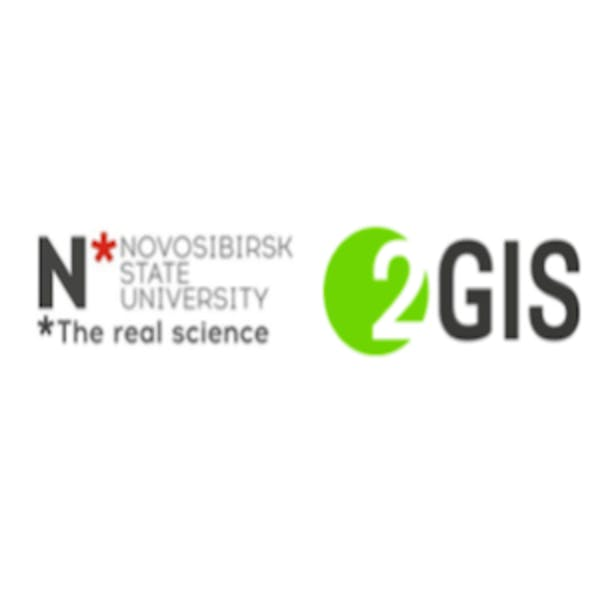 新西伯利亚国立大学(Novosibirsk State University)