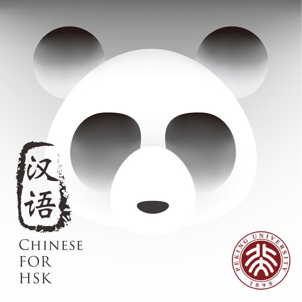 Learn Chinese: HSK Test Preparation