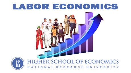 Экономика труда (Labor economics)