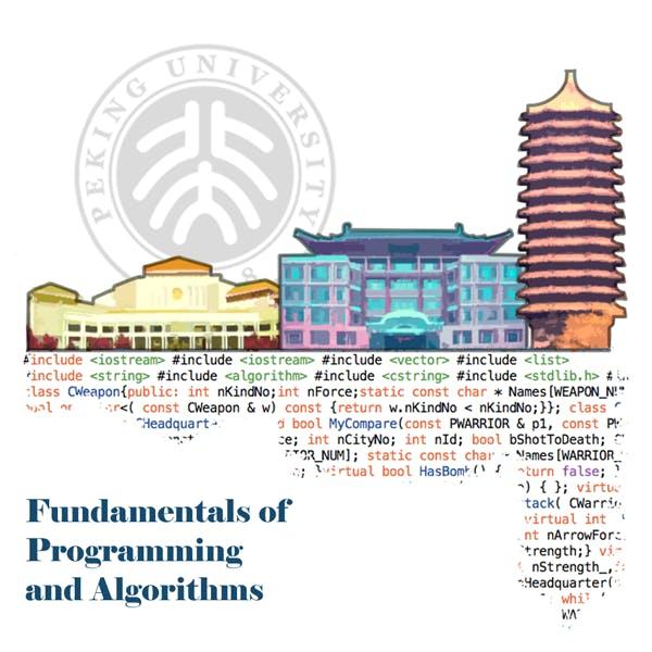 程序设计与算法