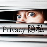 Privacy in the Western World by EIT Digital