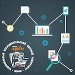 Основы управления проектами в современной бизнес-среде by National Research Nuclear University MEPhI