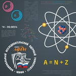 Элементы атомной и ядерной физики by National Research Nuclear University MEPhI
