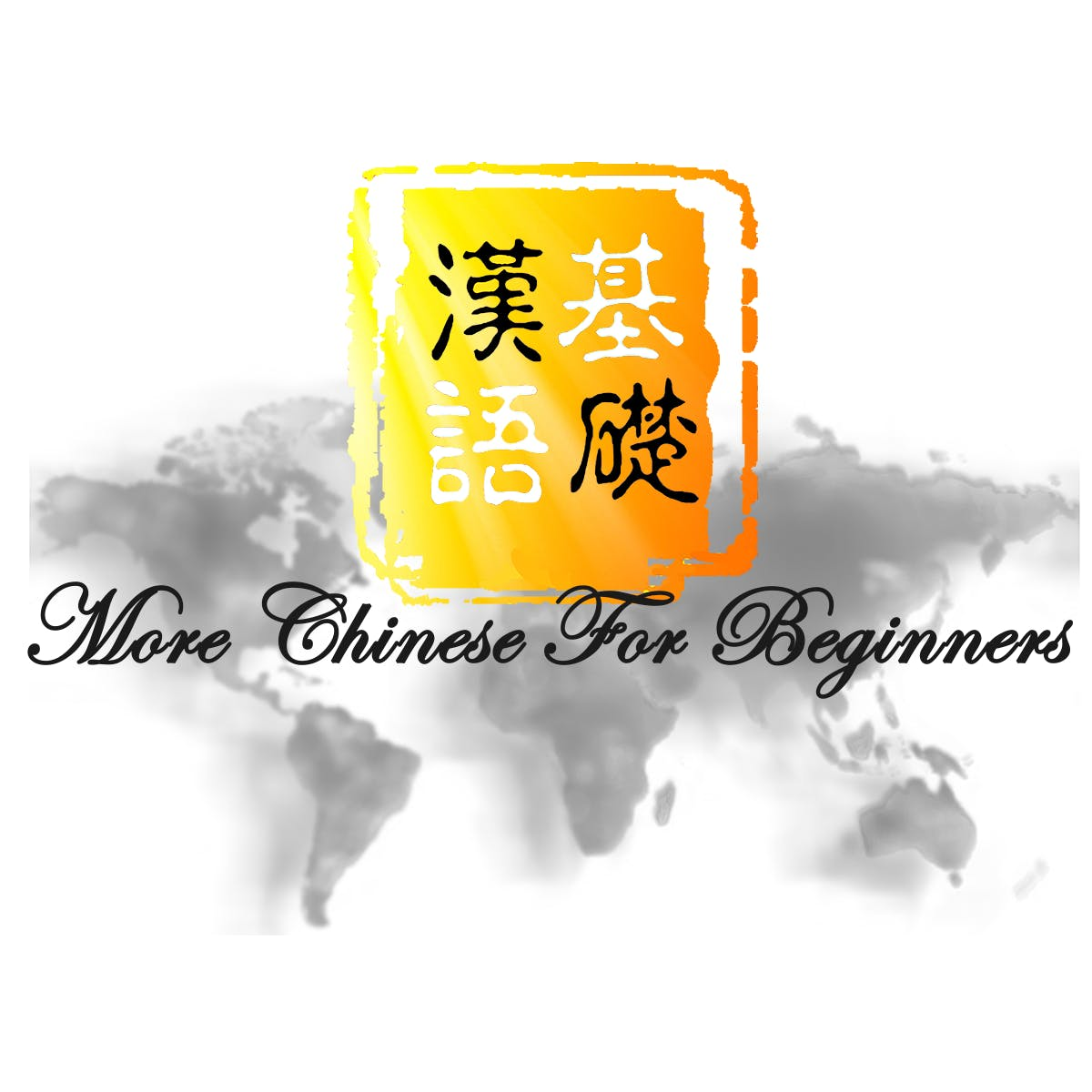 More Chinese for Beginners