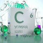 Органическая химия by Novosibirsk State University