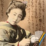 Words Spun Out of Images: Visual and Literary Culture in Nineteenth Century Japan by The University of Tokyo