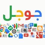 مقدمة لخدمات غوغل by Coursera Project Network