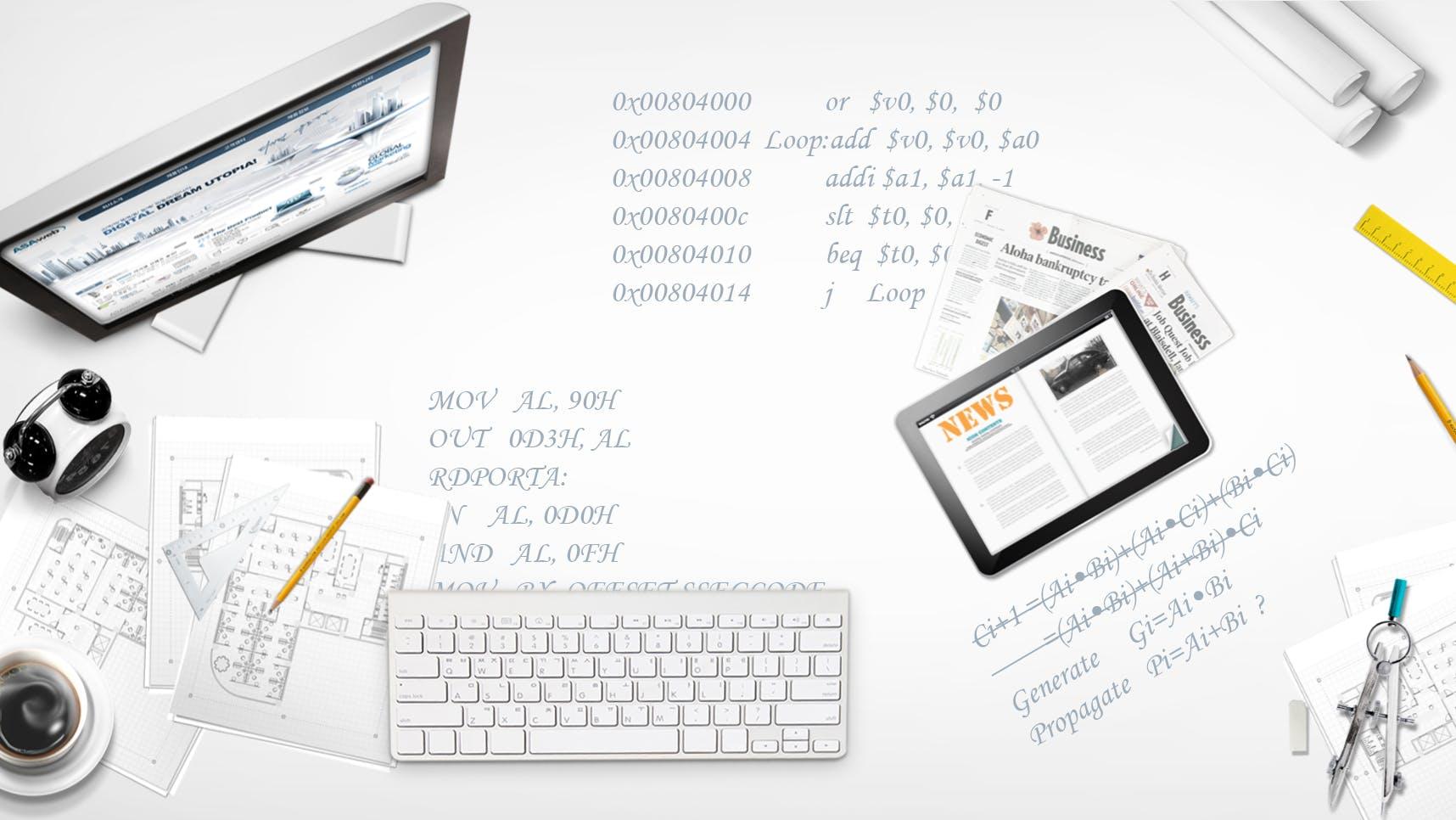 计算机组成 Computer Organization
