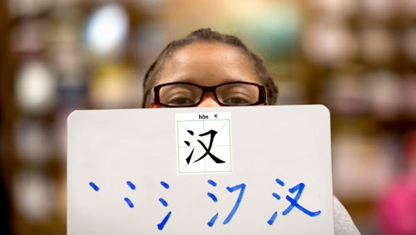 Chinese Characters for beginner 汉字