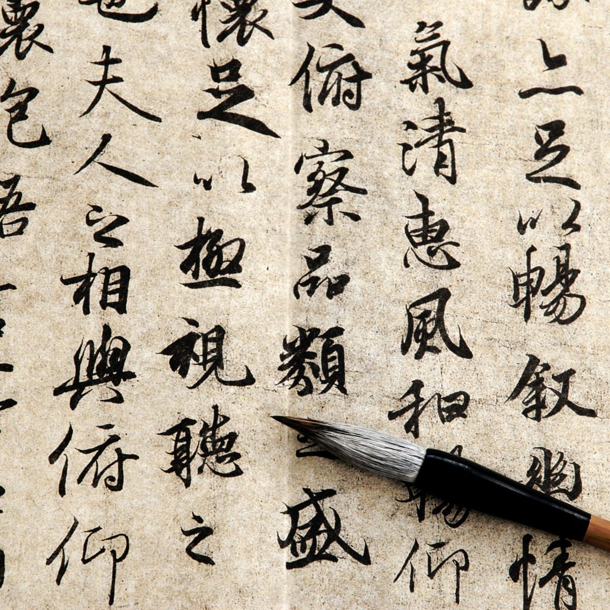 Китайский для начинающих (Chinese for beginners)