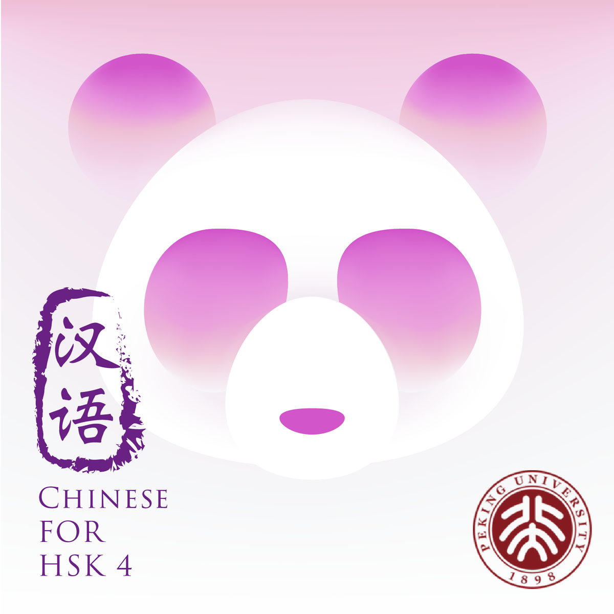 Chinese for HSK 4 Coupon