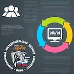 Разработка корпоративных систем. Часть 1. Модели жизненного цикла by National Research Nuclear University MEPhI