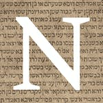 The Talmud: A Methodological Introduction by Northwestern University