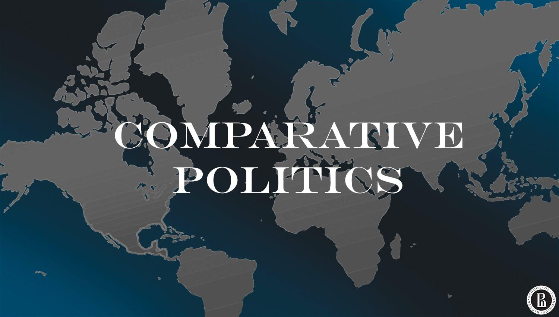 Сравнительная политика (Comparative Politics)
