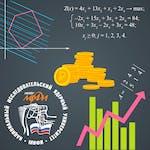 Математические методы и модели в экономике by National Research Nuclear University MEPhI